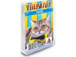 Κάρτες Υπερατού Γάτες (100723)