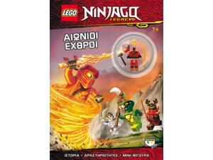 Lego Ninjago - Αιώνιοι εχθροί