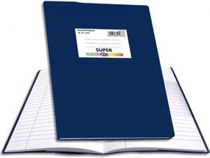 """Τετράδιο Skag """"ΕΞΗΓΗΣΗ SUPER"""" Εκθέσεων 50 Φύλλων 17x25cm μπλε (Μπλε)"""