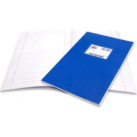 """Τετράδιο Skag """"SUPER ΔΙΕΘΝΕΣ"""" ΜΦ 50 Φύλλων 17x25 Μπλε (Μπλε)"""