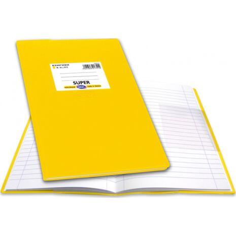 """Τετράδιο Skag """"ΕΞΗΓΗΣΗ SUPER"""" 50 Φύλλων 17x25 Ριγέ Κίτρινο (Κίτρινο)"""