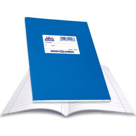 """Τετράδιο Skag """"SUPER ΔΙΕΘΝΕΣ"""" Ριγέ 80 Φύλλων  17x25 cm Μπλε (Μπλε)"""