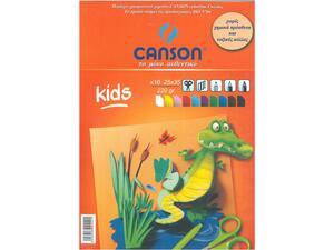 Μπλοκ Κολάζ (Κανσόν) kids χρωματιστά 25Χ35cm 220gr (Διάφορα χρώματα)