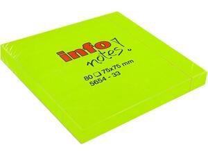 Αυτοκόλλητα χαρτάκια σημειώσεων Info Notes! 75x75mm Λαχανί