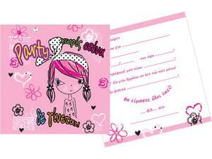 Προσκλήσεις για παιδικό party Girl Ohparty (Σετ 6 τεμάχια)