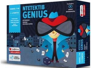 Ντετέκτιβ Genius: Επιτραπέζιο παιχνίδι γρήγορης σκέψης