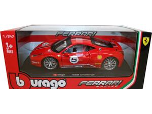 Αυτοκινητάκι Burago Ferrari 458 Challenge 1:24