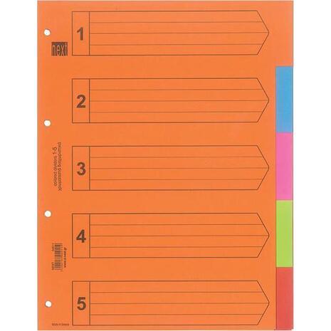 Διαχωριστικά χάρτινα χρωματστά Next A4 (1-5)