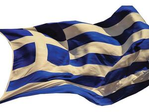 Σημαία Ελληνική 1x1.50m πολυεστερική με κρίκους
