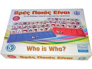 Επιτραπέζιο - Bρες ποιός είναι