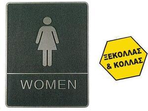 Πινακίδα WC γυναικών 150x200mm