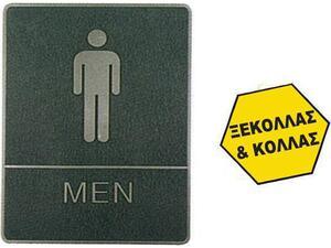 Πινακίδα WC ανδρών 150x200mm