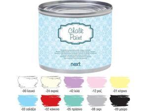 Χρώμα Κιμωλίας Next 375ml