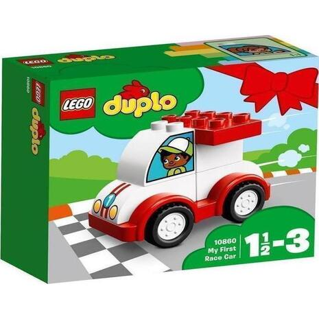 LEGO - My first race car - Το πρώτο μου αγωνιστικό αυτοκίνητο