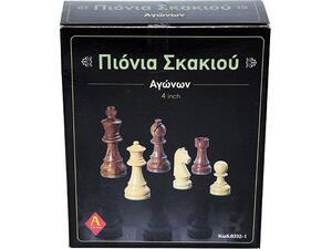 Πιόνια για σκάκι σε κουτί 10cm.
