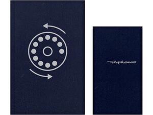 Ευρετήριο τηλεφώνων 6x10 ΗΒ Δερματίνη 192 σελίδων