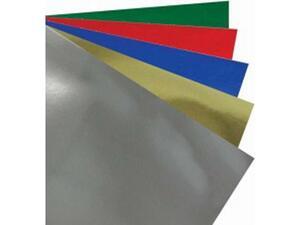 Χρυσοχάρτονο διπλής όψης 50x70cm 250gr σε διάφορα χρώματα