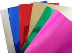 Χρυσοχάρτονο μονής όψης 50x70cm 250gr σε διάφορα χρώματα