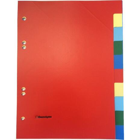 Διαχωριστικά πλαστικά χρωματιστά 1-10 A5