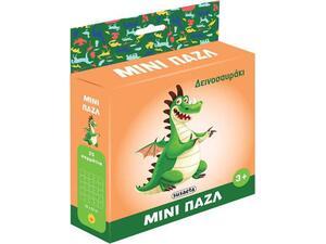 Μίνι παζλ: Δεινοσαυράκι: Με 25 κομμάτια 22x22cm