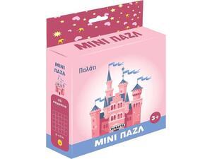 Μίνι παζλ: Παλάτι: Με 25 κομμάτια