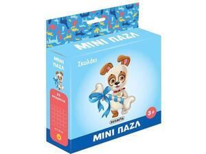 Μίνι παζλ: Σκυλάκι Με 25 κομμάτια 22x22cm