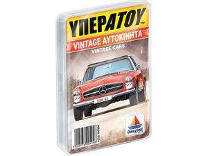 Κάρτες Υπερατού Vintage Αυτοκίνητα (100594)