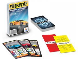 Κάρτες Υπερατού Κάμπριο Αυτοκίνητα (100599)
