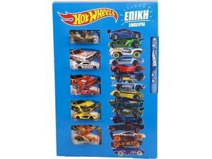 Λαμπάδα Hot Wheels Με Πέντε Αυτοκινητάκια (FPC25)