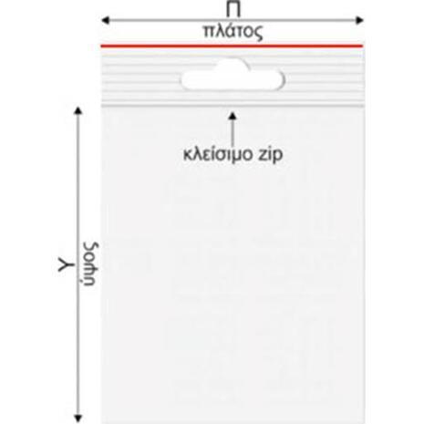 Σακουλάκια ασφαλείας ZIP 40mmx60mm Συσκευασία 100 τεμαχίων(21210)
