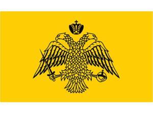 Σημαία Βυζαντινή 1.35 x 0.90mm πολυεστερική