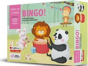 Bingo! Επιτραπέζιο παιχνίδι για αξίες και συναισθήματα