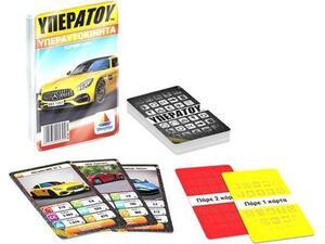 Κάρτες Υπερατού- Υπεραυτοκίνητα