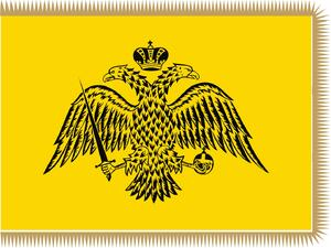 Σημαία Βυζαντινή 0.90x1.50m πολυεστερική με κρόσια