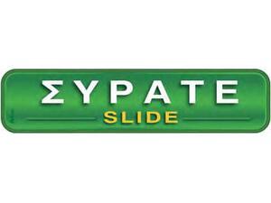 """Πινακίδα """"Σύρατε-Slide 4x20cm αυτοκόλλητο"""