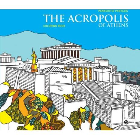 The Acropolis of Athens coloring book