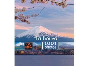 Τα βουνά  - 1001 photos
