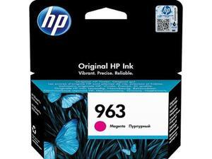 Μελάνι εκτυπωτή HP 693 Magenta  3JA24AE