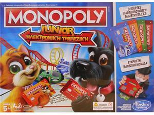 Monopoly Hasbro Monopoly Junior Electronic Banking (E1842)