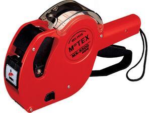 Ετικετογράφος τιμών Motex 8 ψηφίων MX-5500 21x12