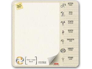 Mousepad πλάνο σημειώσεων TETTRIS εβδομαδιαίο  λευκό