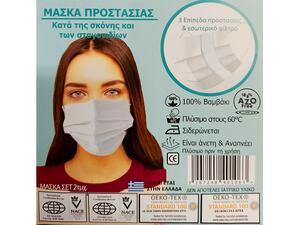 Υφασματινές Μάσκες Λευκές Με Εσωτερικό Φίλτρο συσκευασία 2 τεμαχίων 100% βαμβάκι