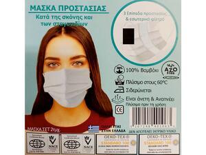 Υφασματινές Μάσκες Μαύρες Με Εσωτερικό Φίλτρο συσκευασία 2 τεμαχίων 100% βαμβάκι