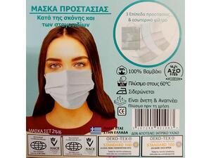 Υφασματινές Μάσκες Παιδικές Γκρι Πεταλούδες συσκευασία 2 τεμαχίων Με Εσωτερικό Φίλτρο 100% βαμβάκι