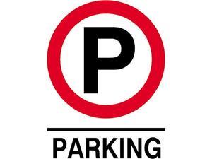 """Πινακίδα PVC """"PARKING"""" 15X20cm"""