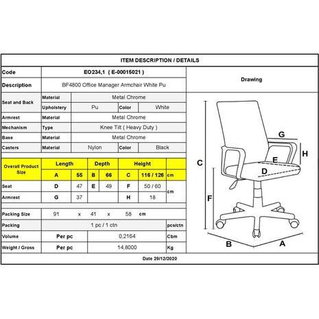 Πολυθρόνα γραφείου διευθυντή BF 4800 PU Ασπρη τροχήλατη (Λευκό)