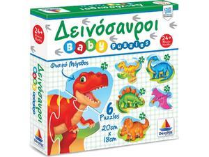 Games Puzzle Δεινόσαυροι (6 Puzzle 2X2 2X3 2X4)