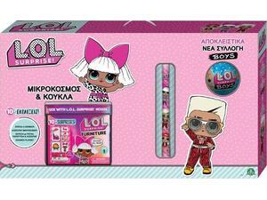 Λαμπάδα L.O.L. Suprise Μικρόκοσμος Και Κούκλα (LLUF4000)