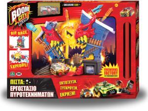 Λαμπάδα Boom City Racers Πίστα Εργοστάσιο Πυροτεχνημάτων BMC17001