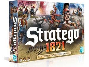 STRATEGO- 1821